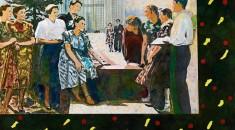 7_Илья Кабаков. В университете. 1972